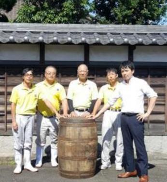 Distillation of Whisky in Aichi, Japan begins again